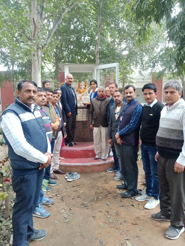 राजकीय महाविद्यालय महेन्द्रगढ़ में विज्ञान प्रदर्शनी का आयोजन हुआ