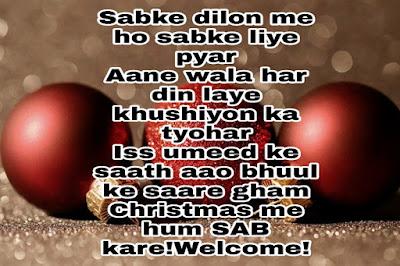 Sabke dilon me ho | Christmas Shayari | 2019