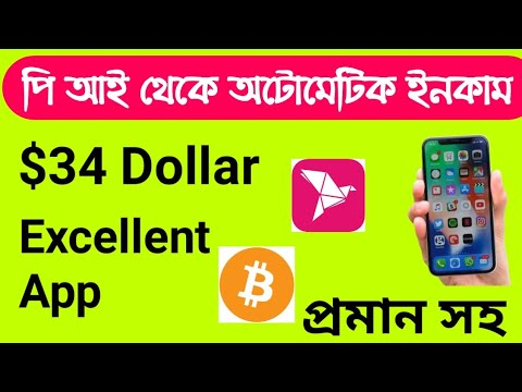 Online income bd payment bkash.Earn money online.Online income 2020.how to make money online bitcoin