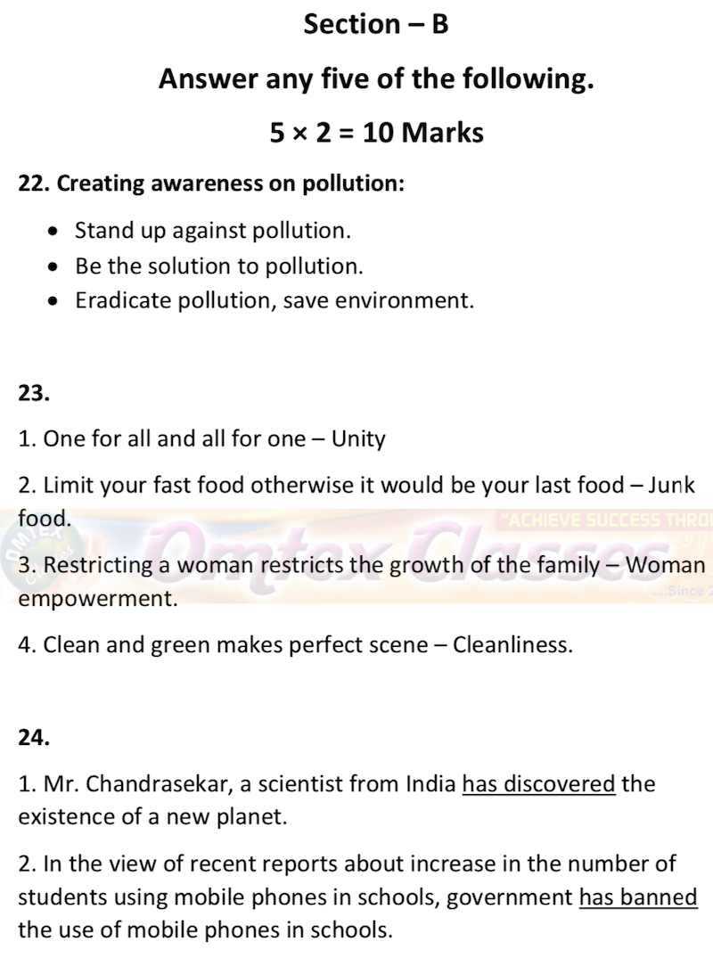 10th English Paper 2 - Original Question Paper for Quarterly Exam 2019 with Solution.