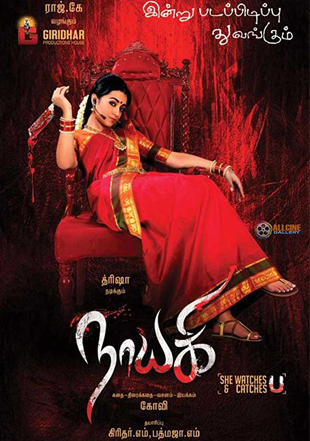 Nayaki 2016 Hindi Dubbed Movie Download HDRip 720p Dual Audio