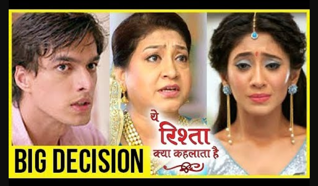 Real Reason : Dadi refuse to accept poor Kaira real reason revealed in Yeh Rishta Kya Kehlata Hai