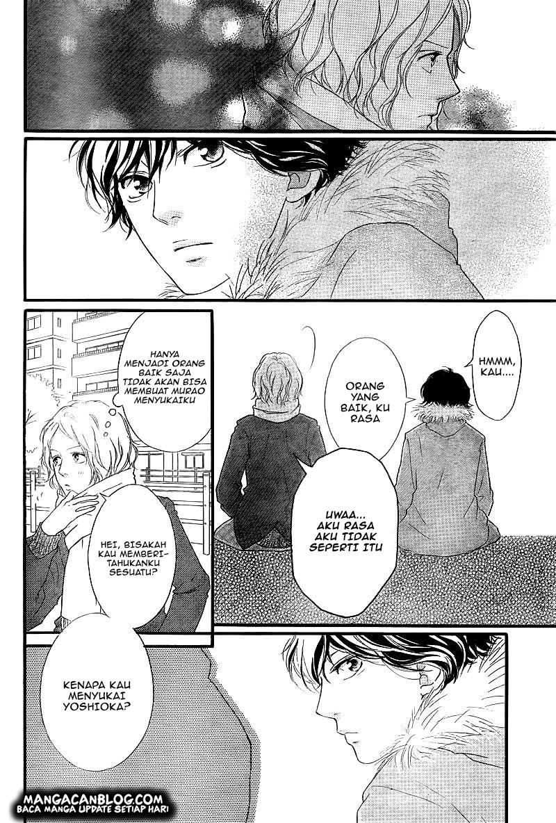 Ao Haru Ride Chapter 38-6
