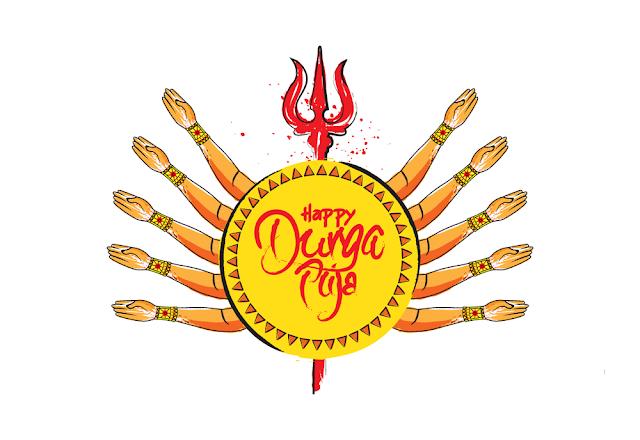 durga puja image download 2019