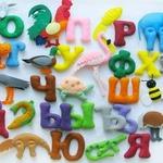 Азбука игрушек в стихах для детей