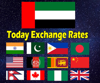 Currency converter, Today exchange rate, aed to inr, aed to pkr, aed to php, usd to aed