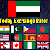 UAE Exchange Rate and Currency Converter
