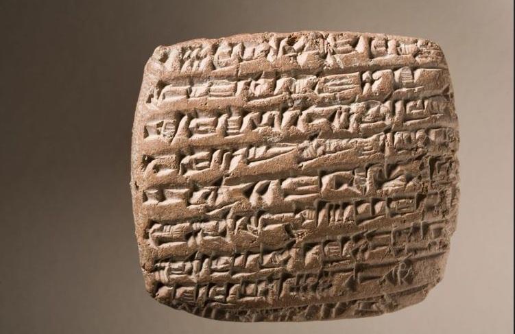 Lempeng dengan tulisan kuneiform dari Anatolia (1875-1840 SM)(Los Angeles County Museum of Art)