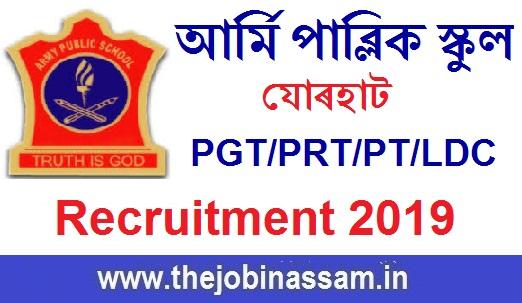 Army Public School, Jorhat Recruitment 2019