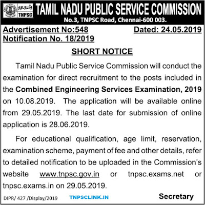 TNPSC CESE (Combined Engineering Services Examination) Notification 2019