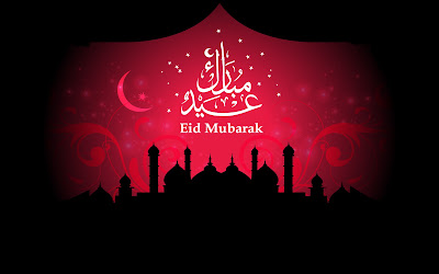 New Latest Eid Mubarak HD Wallpapers 2017 !! Eid Mubarak Live Wallpapers For Facebook