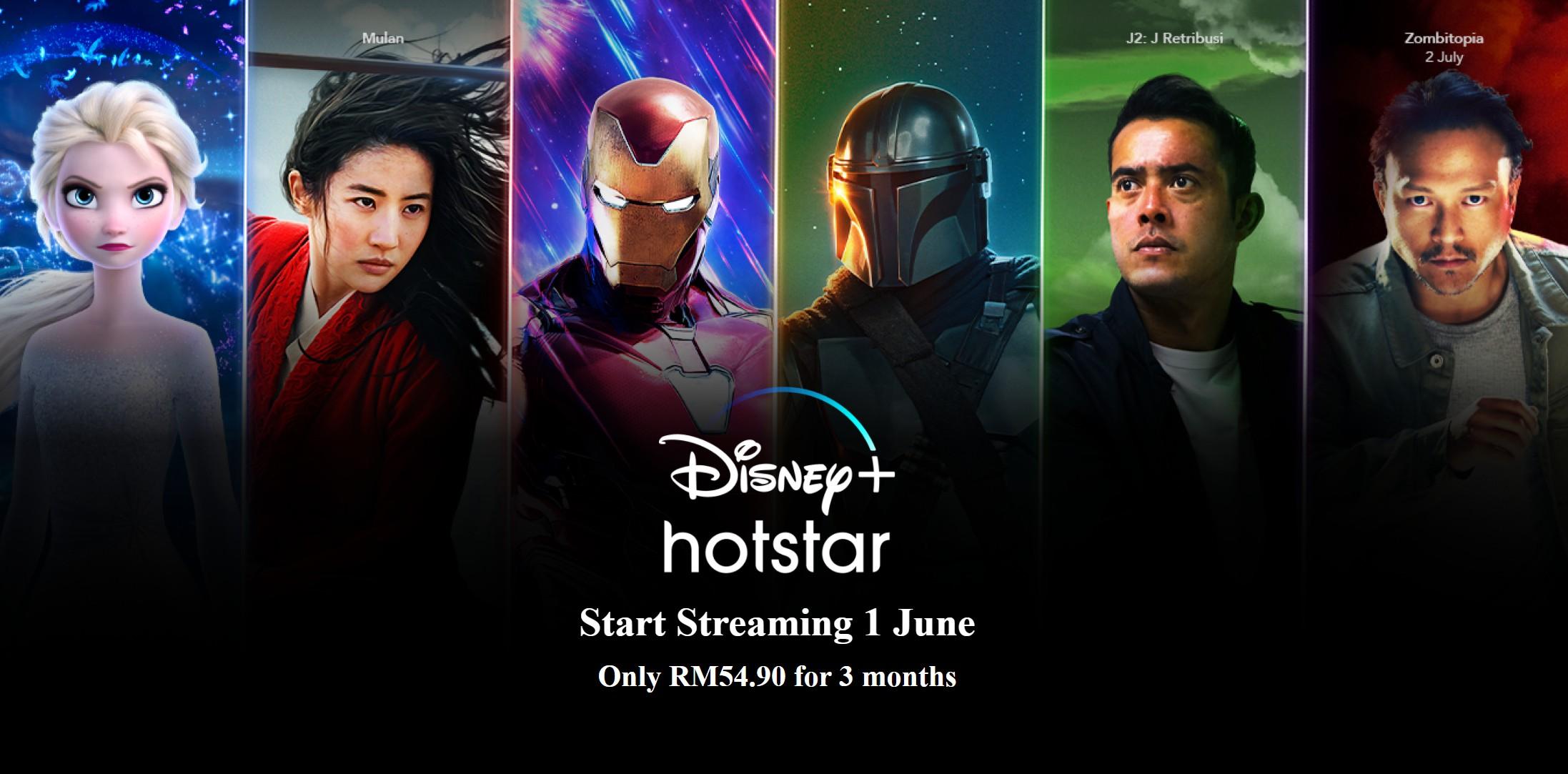 Disney+ Hotstar Malaysia Dilancarkan Pada 1 Jun