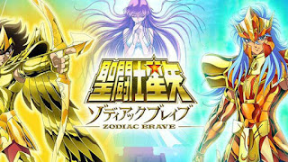 Saint Seiya Cosmo Fantasy APK MOD
