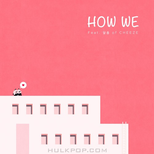 MC GREE – How We – Single