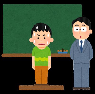 壇上で緊張している生徒のイラスト(男子)