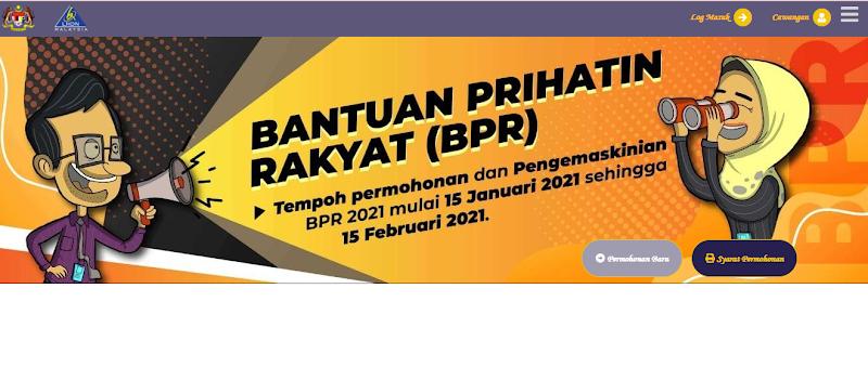Bantuan Prihatin Rakyat ( BPR ) 2021 Pendaftaran , Bayaran  & Syarat Kelayakan