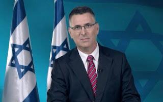 Likud critica Sa'ar por desistir e formar novo partido, prevê que ele vai 'quebrar'