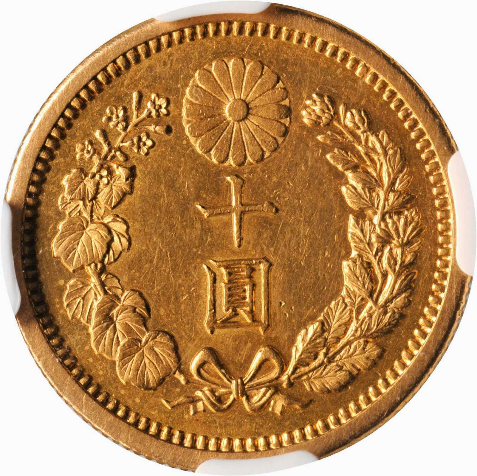 Gold Coins of Japan 10 Yen