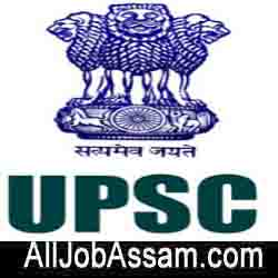 UPSC Indian Forest Service Exam Result
