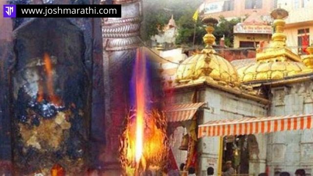भारतातील ११ रहस्यमयी मंदिरे (Top 11 Mysterious temples)