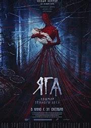 Baba Yaga: Ác quỷ rừng sâu – Yaga: Terror of the Dark Forest (2020)