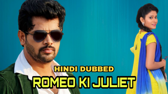 Romeo Ki Juliet