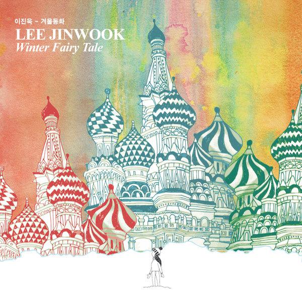 Lee Jin Wook – Winter Fairy Tale – EP