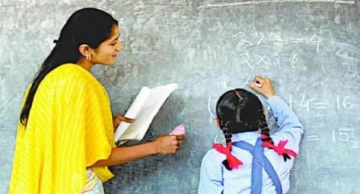 29334 शिक्षक भर्ती: उच्च प्राथमिक स्कूलों में विज्ञान-गणित के रिक्त पद खाली