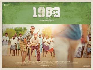 1983 Malayalam movie, www.mallurelease.com