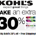 Kohl's Cardholders July 30% Off + Free Shipping Coupon Codes: Extra 30% Off Online or In-Store Orders + Free Shipping. Also You Get an Additional $10 In Kohl's Cash For Every $50 Spent