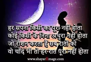 Romantic love quotes for whatsapp status