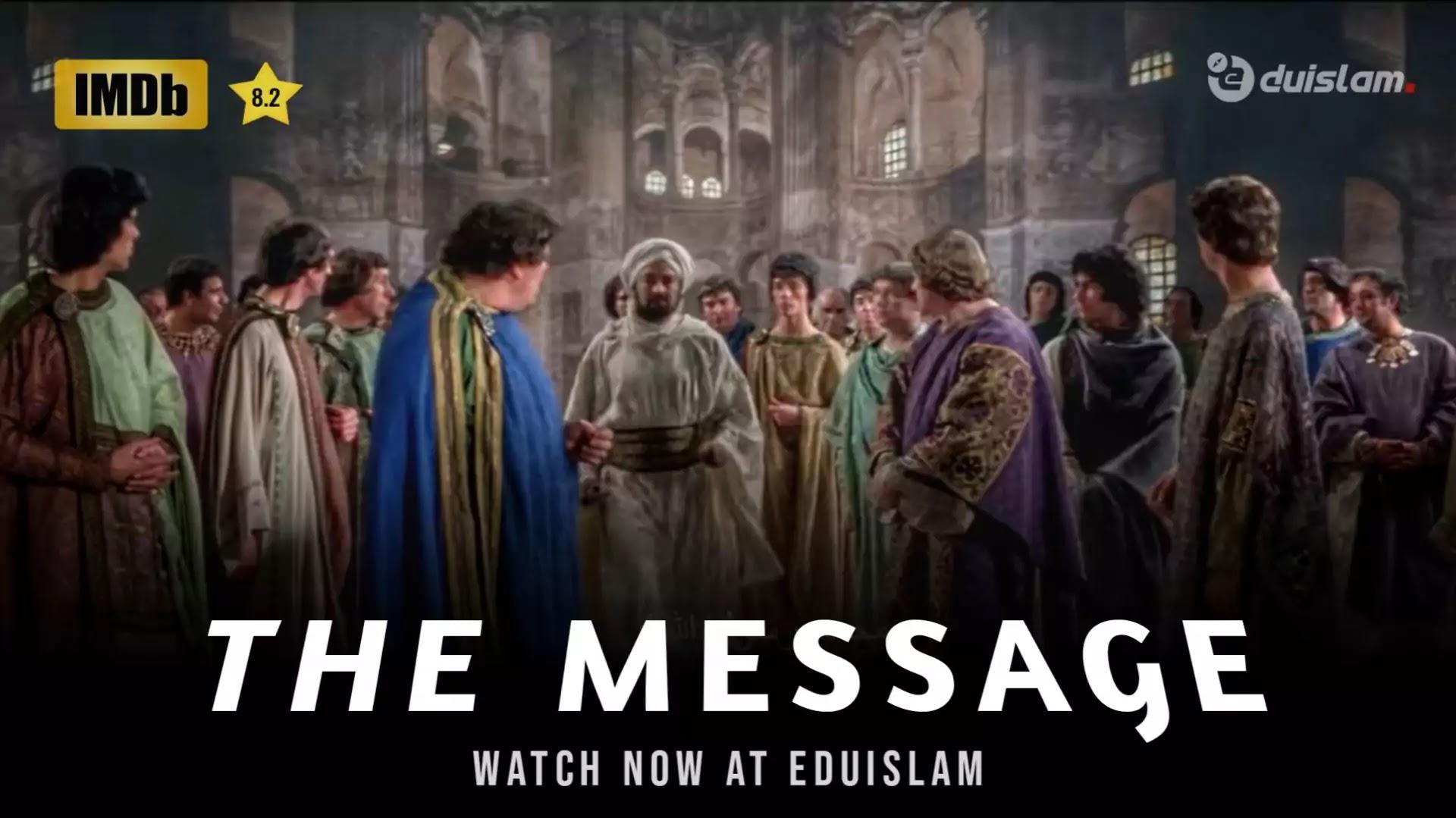The message movie in urdu or hindi