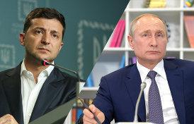 зачем Зеленский звонил Путину с просьбой повлиять на Донецк