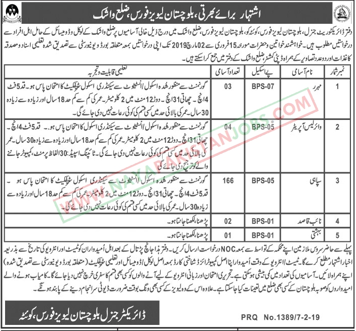Levies Force Jobs,  Balochistan Levies Force Jobs 2019 Feb, Levies Force Balochistan Jobs 2019 Feb | Sepahi , Wireless Operator