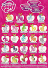 My Little Pony Wave 14 Merry May Blind Bag Card