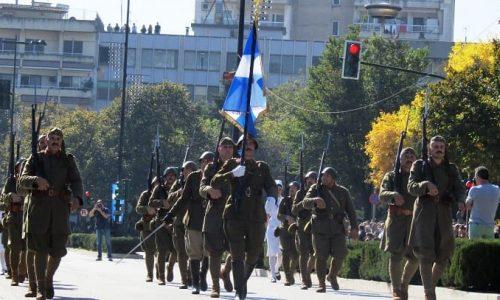 Λόγω της πανδημίας, με απόφαση του πρωθυπουργού, φέτος δεν θα πραγματοποιηθούν στρατιωτικές και μαθητικές παρελάσεις.