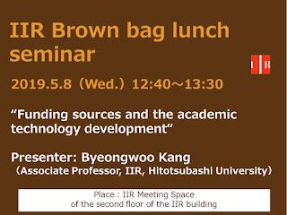 Brown bag lunch seminar 2019.5.8 Byeongwoo Kang