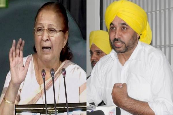 bhagwant-mann-prevented-to-come-parliament-till-9-decempber