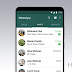 Hide Message In WhatsApp, No One Will Be Able To See