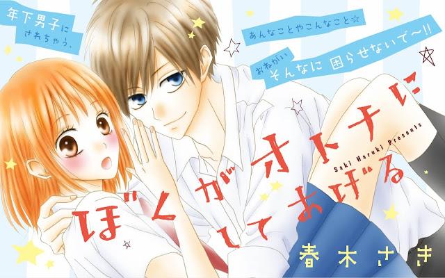 Saki Haruki começa nova série na Betsufure