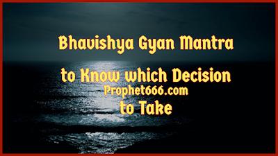 Jain Bhavishya Gyan Mantra