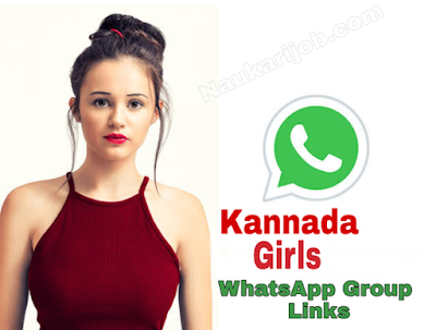 Kannada Girl Whatsapp Group Link