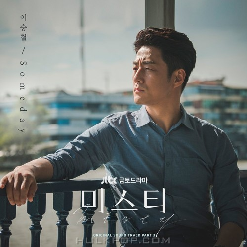 Lee Seung Chul – Misty OST Part.3