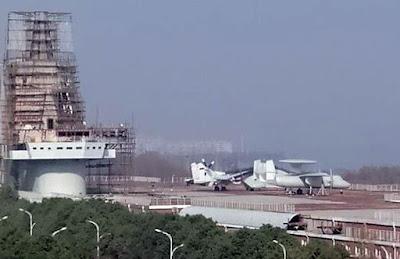 001A Shandong
