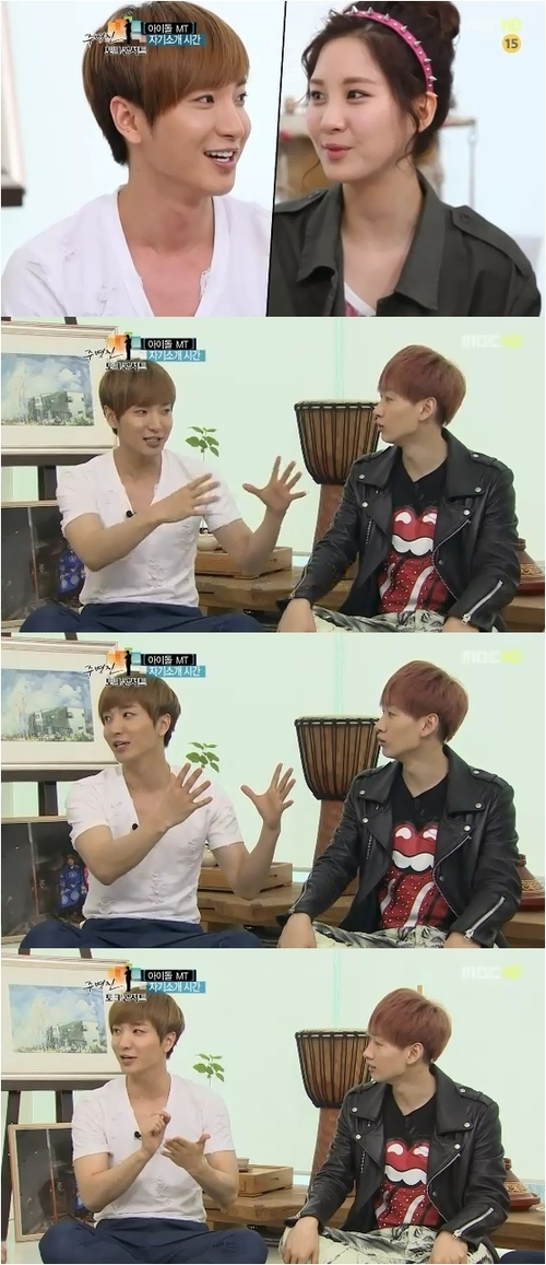 seohyun and changmin relationship help