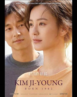 Kim Ji Young: Must Watch Movie for Couple