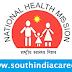 NHM, Assam Recruitment 2019