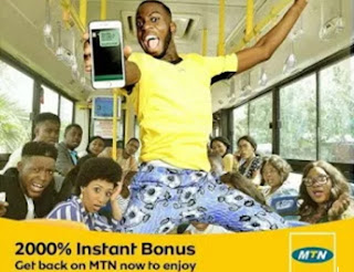 mtn-is-giving-out-2000-%-bonus