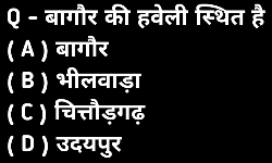 rajasthan gk most important question in hindi