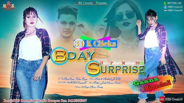 Birthday Special Mashup mp3 Song Download Rohini Dogra ~ Gaana Himachali